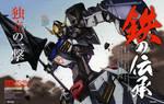 Gundam: Iron-Blooded Orphans Wallpaper