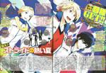 Prince of Stride Anime Wallpaper