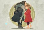 The Hobbit: If by PhantomReturn