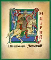 Dmitri Ivanovich Donskoy by Behydezell