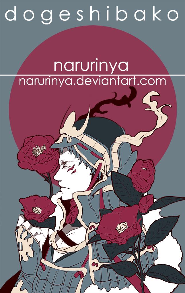 tsubaki by Narurinya