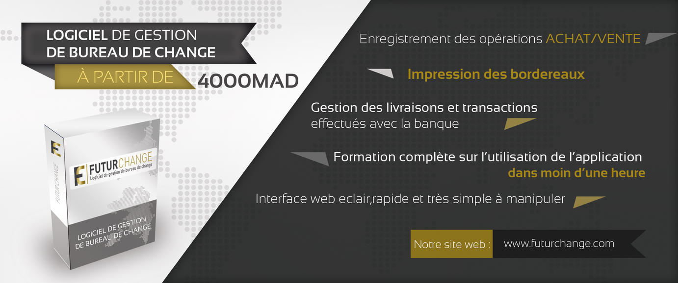 Promotion logiciel by berbeche