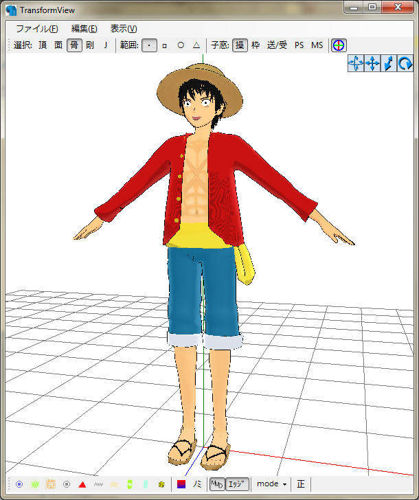 MMD Luffy D by Esdras18