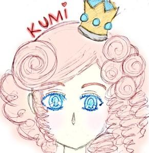 KumiDesu's Profile Picture