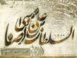 Secret of Eight -wallpaper by proama