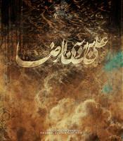 the Gracious Imam by proama