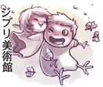 oO Ghibli Museum Oo