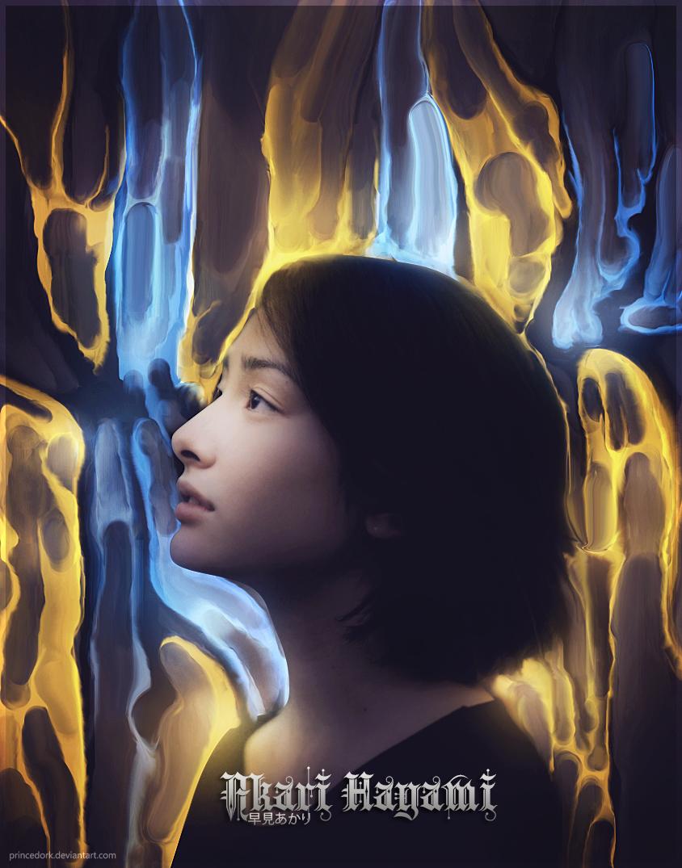 Akari Hayami Smudge Sig by princedork