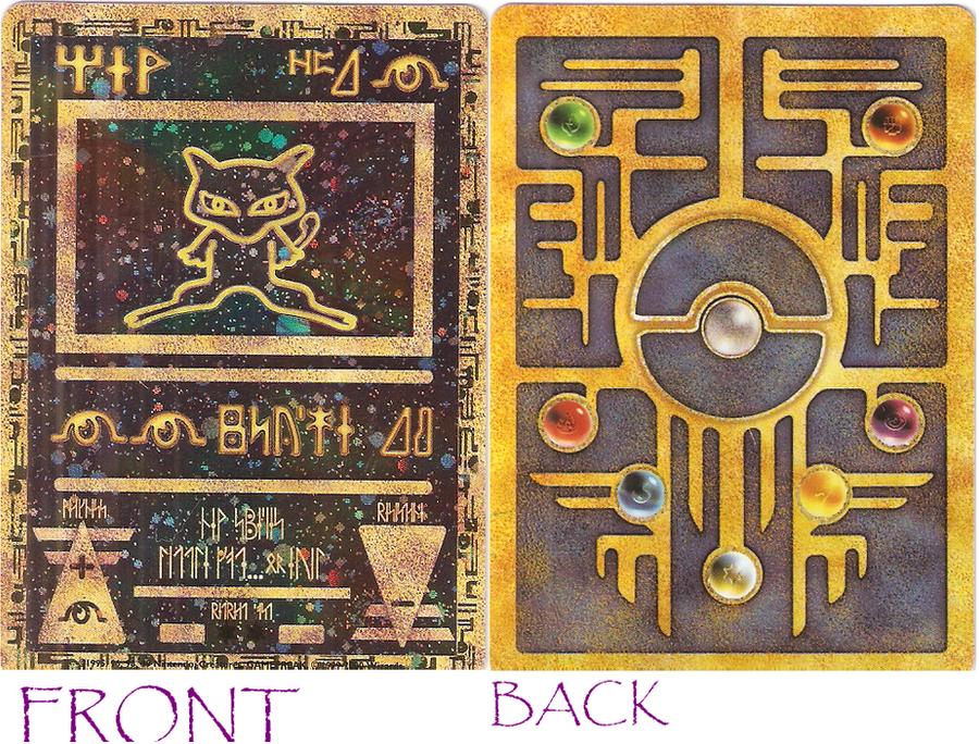 ancient mew wallpaper - photo #6