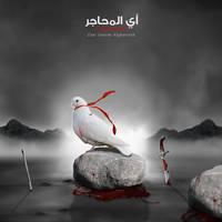 Ya Hussein by zakijassim