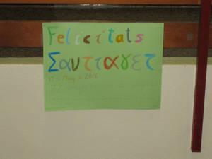 Santiaguet 120506: facultat