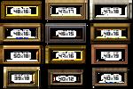 RPG Maker VX - Painting Frames II