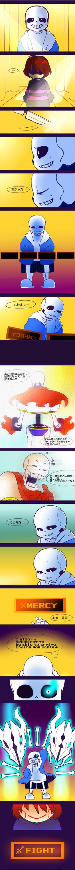 Undertale by kuzukago