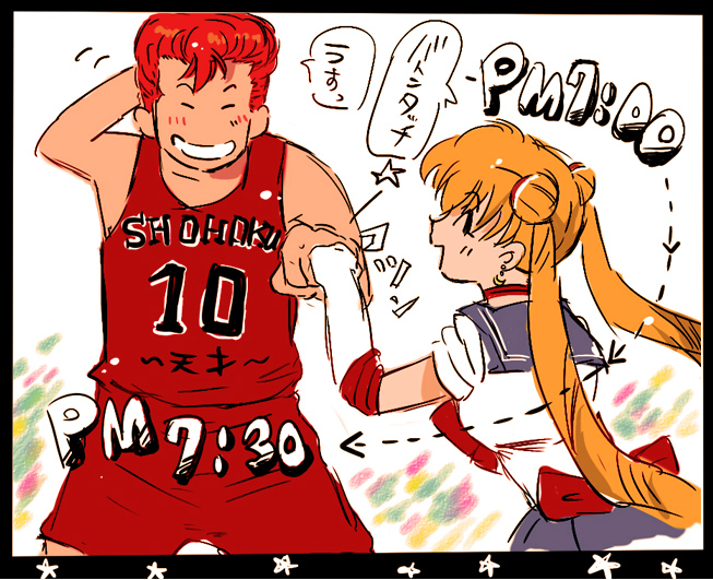 sailor moon and hanamichi sakuragi by thekronick900 on