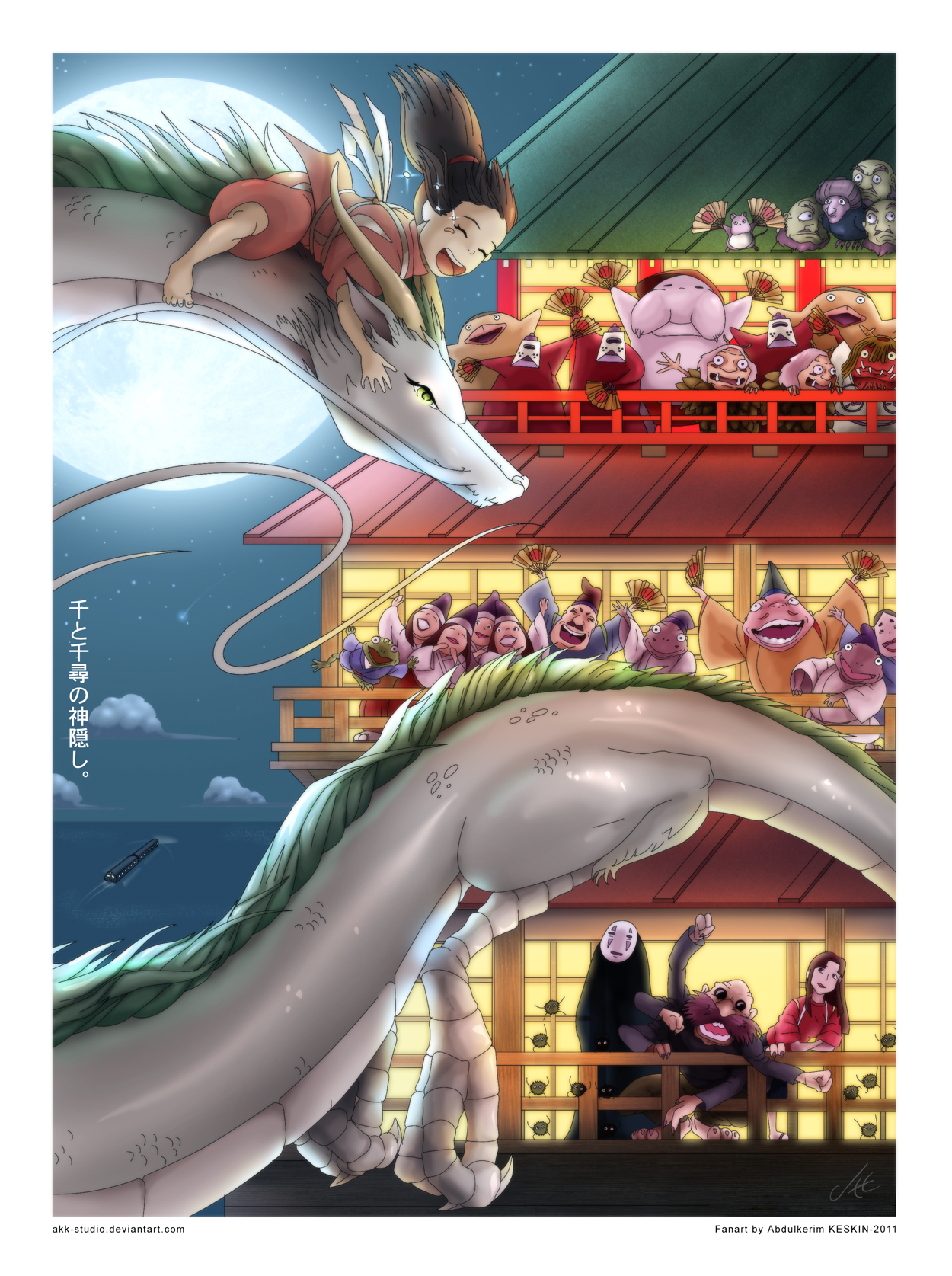 Spirited Away by AKK-STUDIO