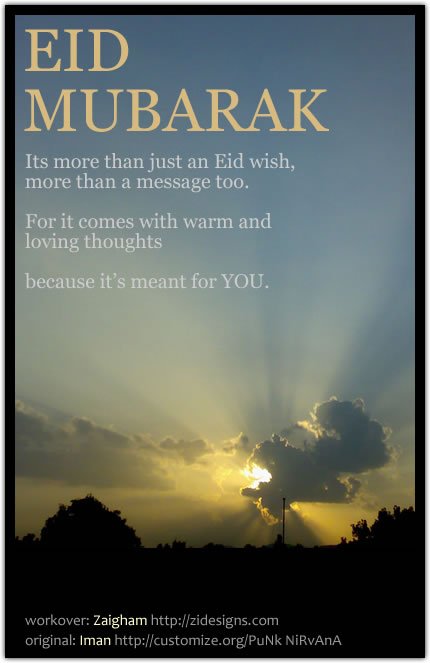 EID Mubarak 2007