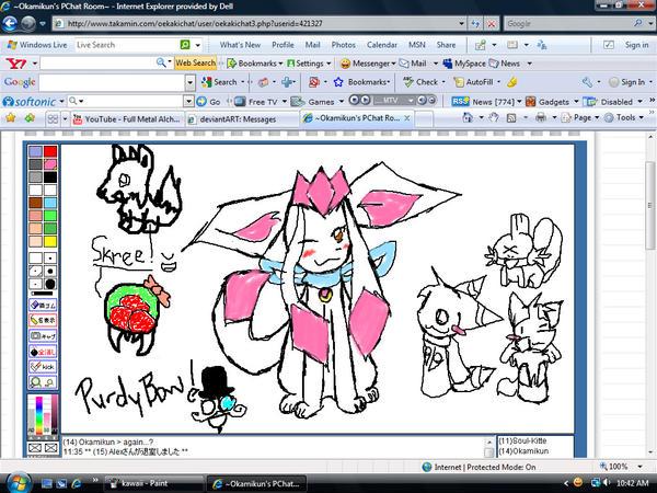 Pinku by Inukage-Okami
