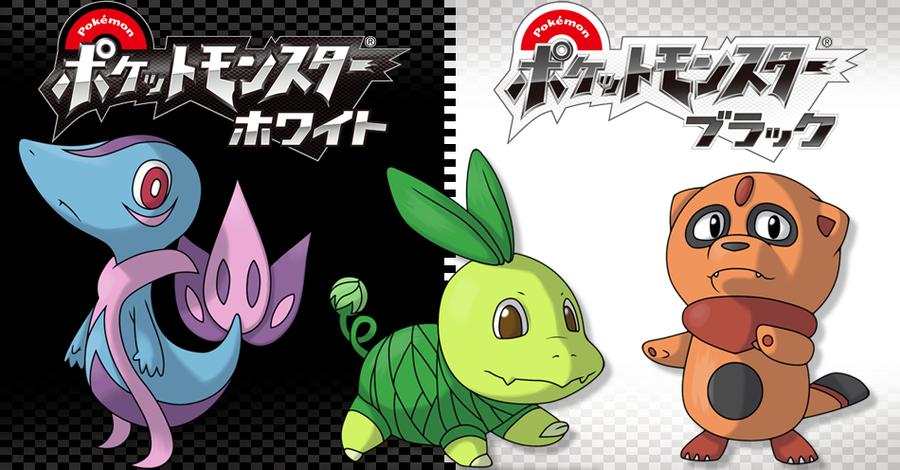 Pokemon black and white starters