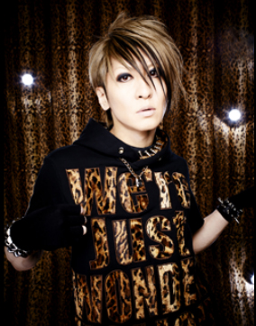 LM.C - Aiji - Hoshi no Arika by elrickousuke54