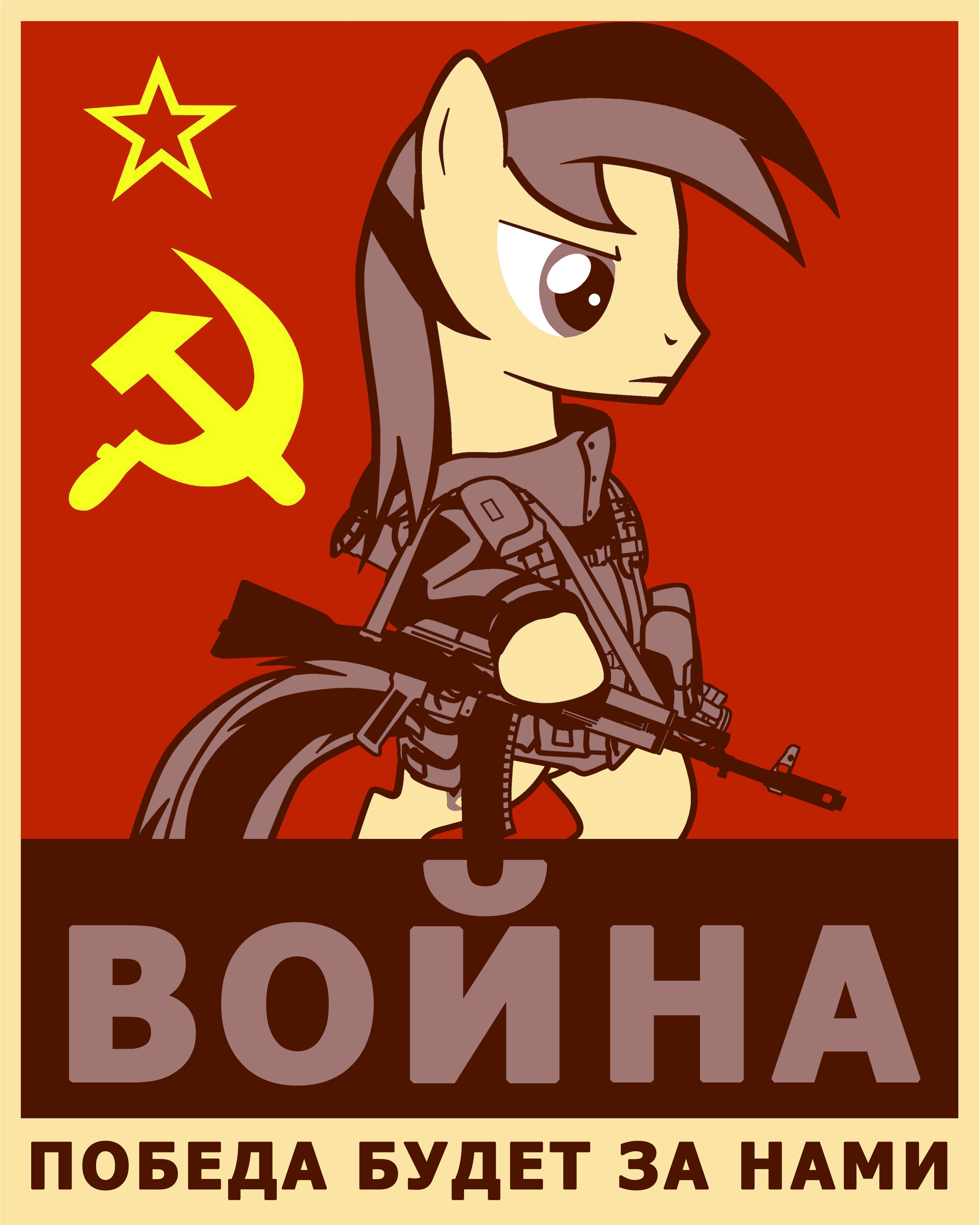 Soviet Pony Propaganda Poster by kta1540