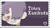 Tohru Kunikuda Stamp by Jfcman