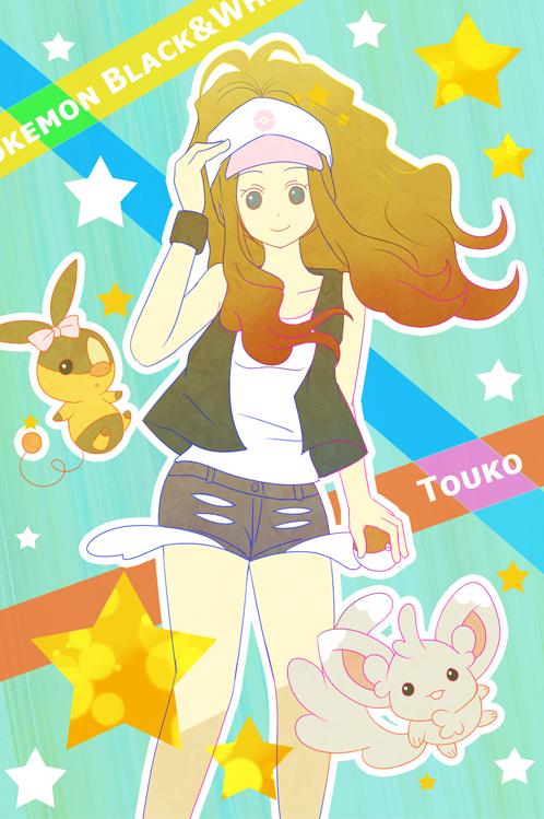 Touko by oi-m