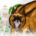 Fury of the Thunderous Mountain Beast