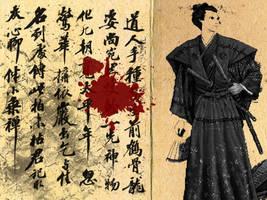 samurai by DEADMANBLAKE