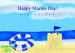 Happy Marine Day!