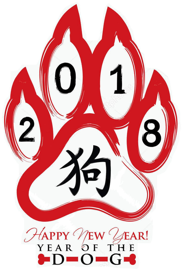 Year of the Dog by Perseus605