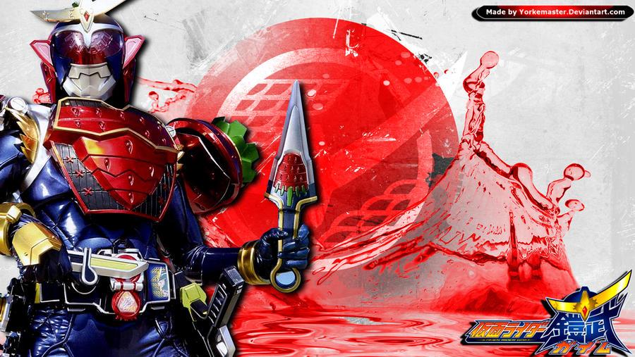 Kamen Rider Gaim by Yo...