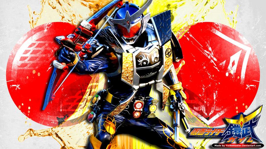 Kamen Rider Gaim by