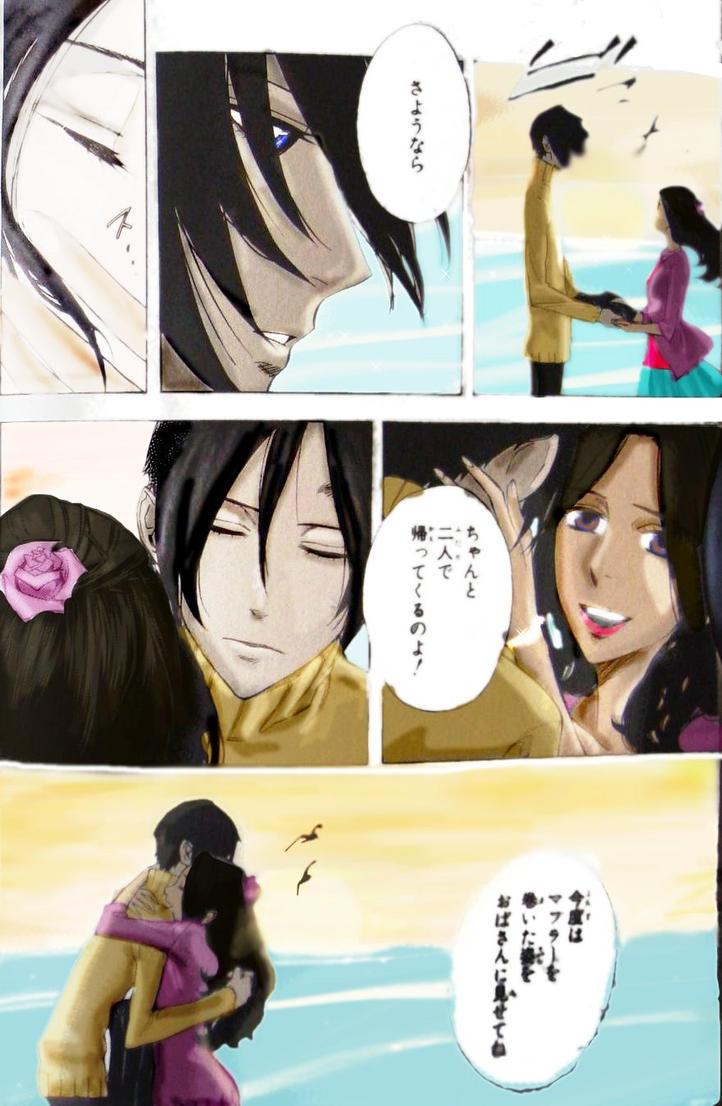 Nabari No Ou Chapter 49- Yoite by Akuya-Kyuubi on DeviantArt Nabari No Ou Yoite And Miharu Kiss