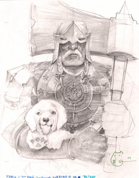 Marvel Comics Odin with Doggie