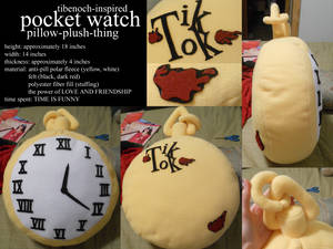 Tik Tok Pillowatch