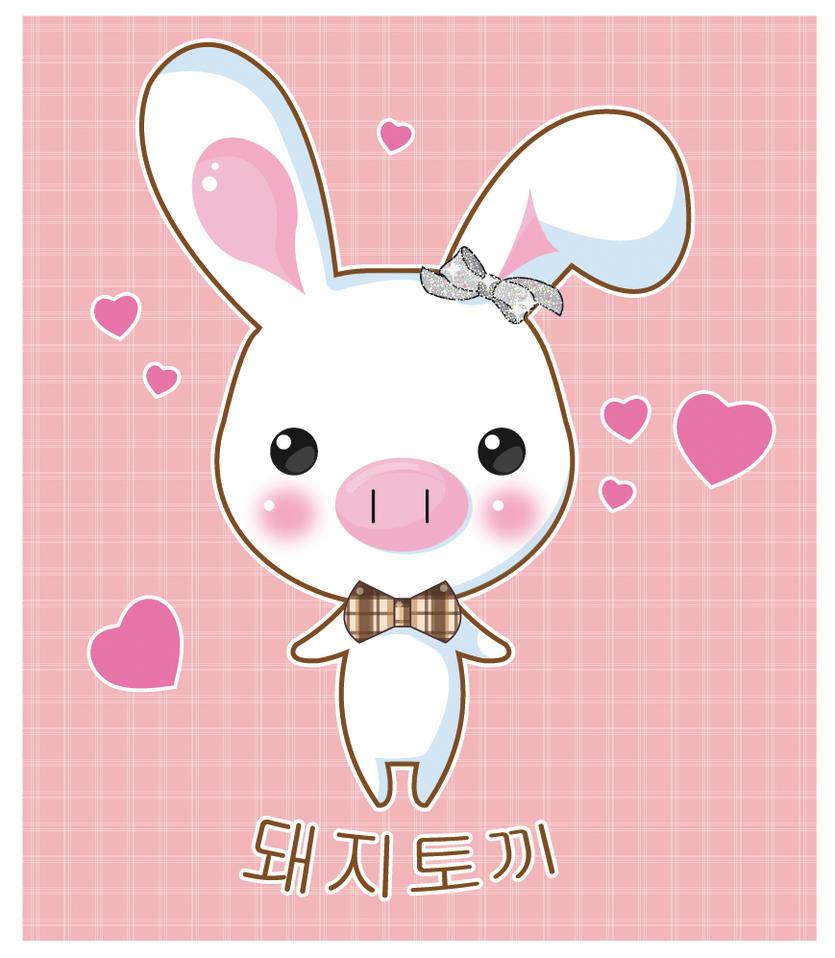 You're Beautiful Pig Rabbit