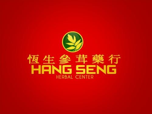 hang seng logo