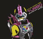 Kamen Rider Lazer Turbo - Biker Gamer Lv.0