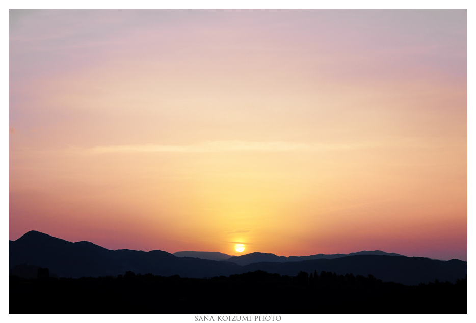Rising. by SanaKoizumi