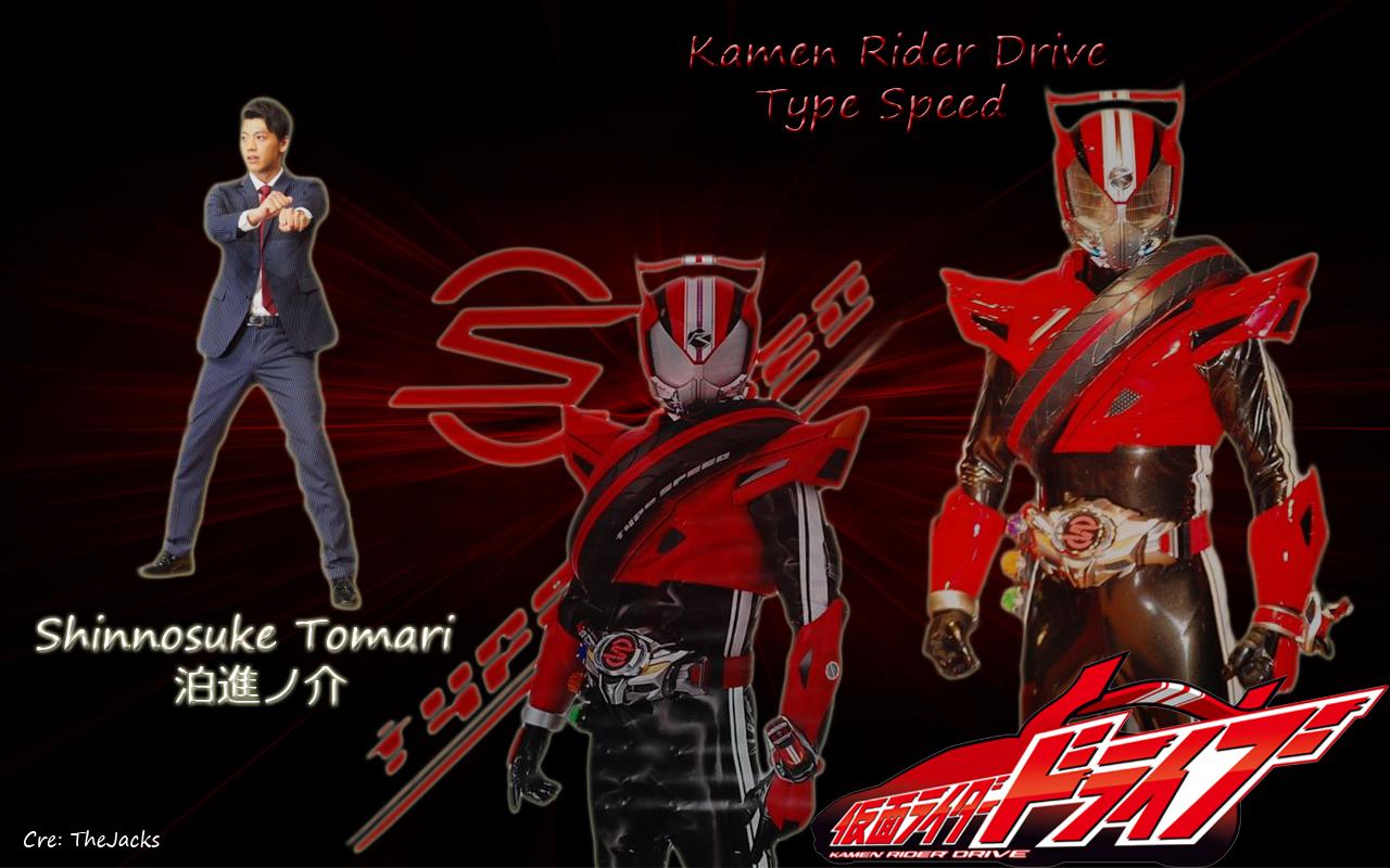 Shinnosuke Tomari - Kamen Rider Drive (Type Speed) by