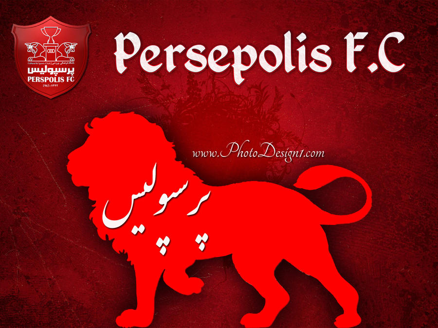 311 Persepolis Logo By Rgb7 On Deviantart