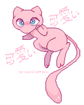 OH Mew by ShyLittleLily