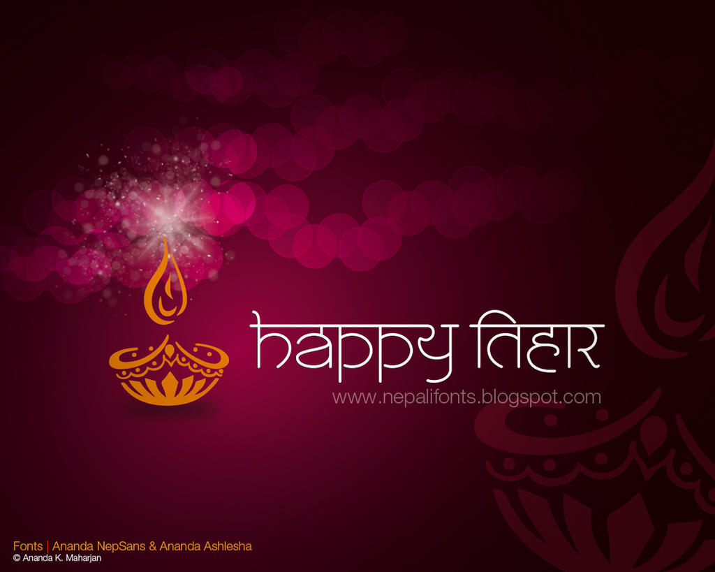 Diwali wallpaper greetings by lalitkala on deviantart happy deepawali 2011 by lalitkala kristyandbryce Image collections