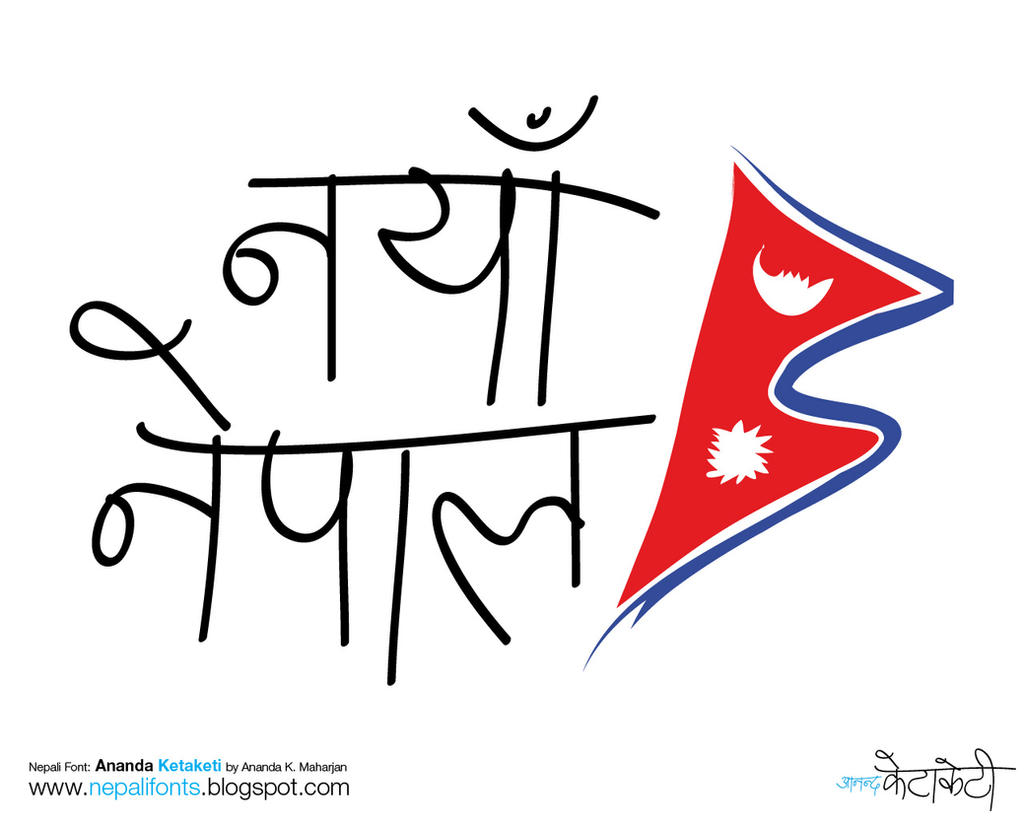 Naya Nepal wallpaper by lalitkala on deviantART