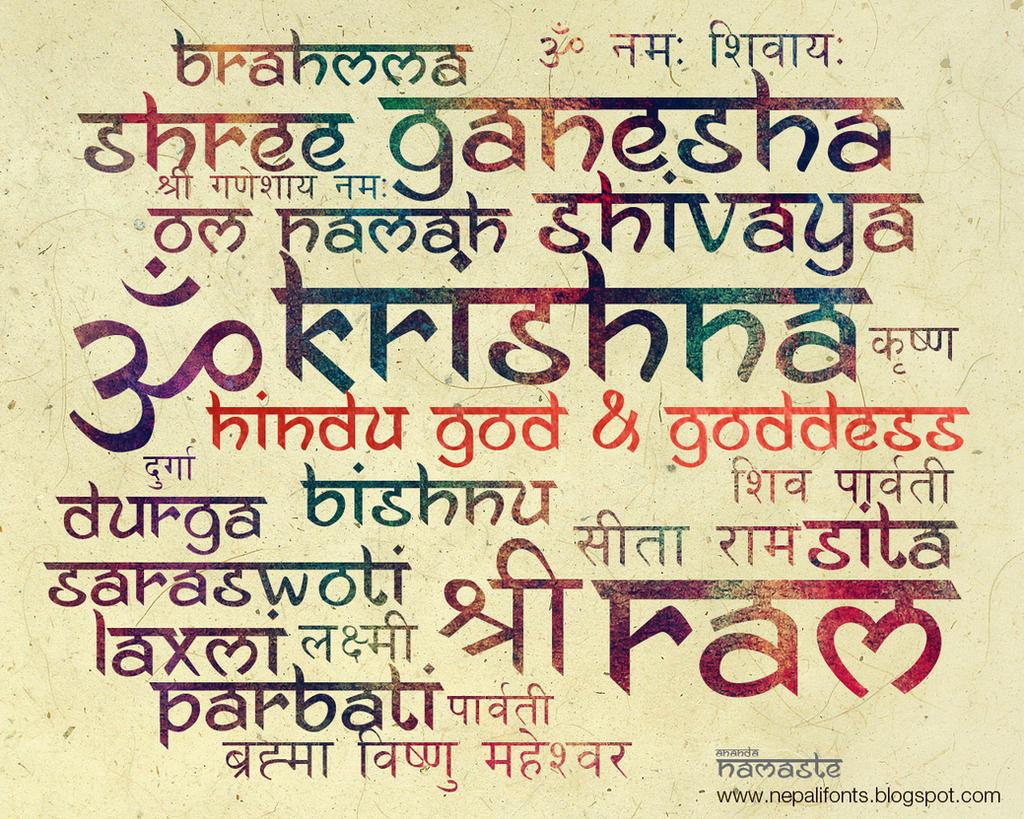 Devanagari style English typography by ~ lalitkala