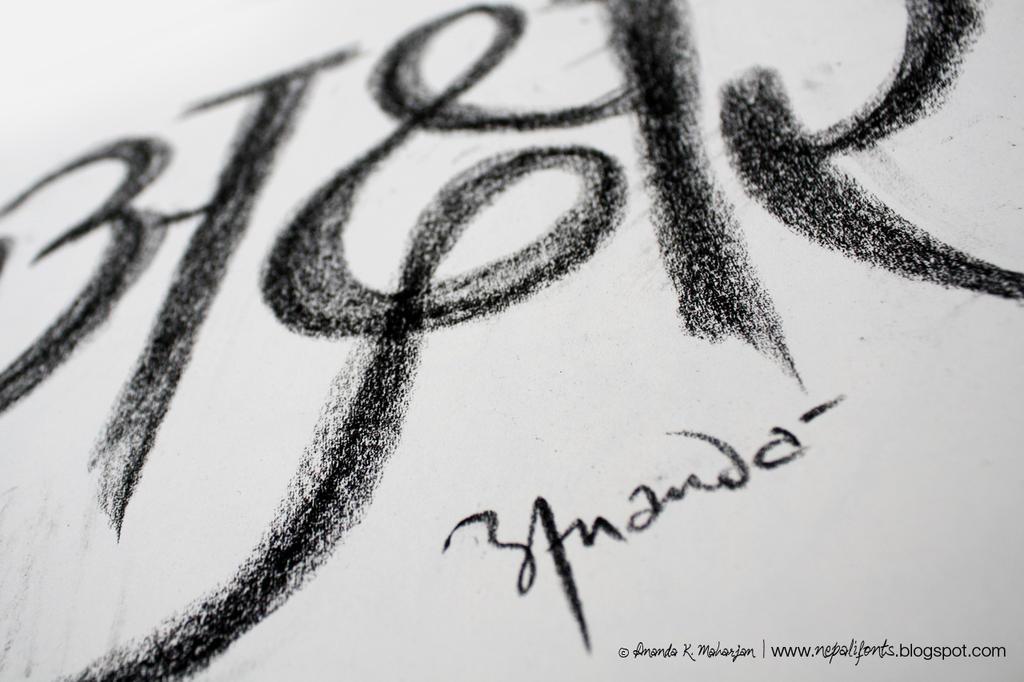 Devanagari Charcoal Calligraphy By Lalitkala
