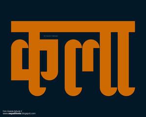 'Ananda Adhunik 2' nepali font