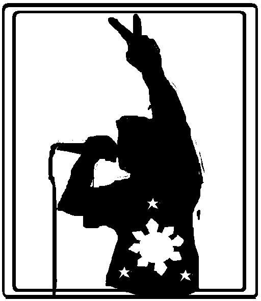 Francis Magalona And The Logo