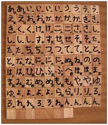 Hiragana Scrabble