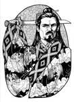 Ichema: General Ko by Asarea
